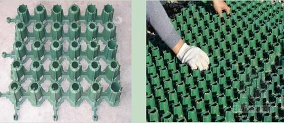 [QC成果]绿色生态地坪施工新法