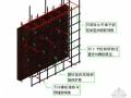 上海某车站钢筋工程施工方案(等强滚轧直螺纹)
