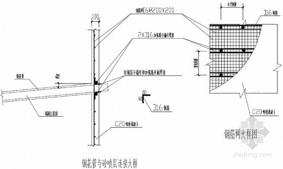 高层公寓基坑搅拌桩+喷锚网支护土方开挖施工组织设计图片