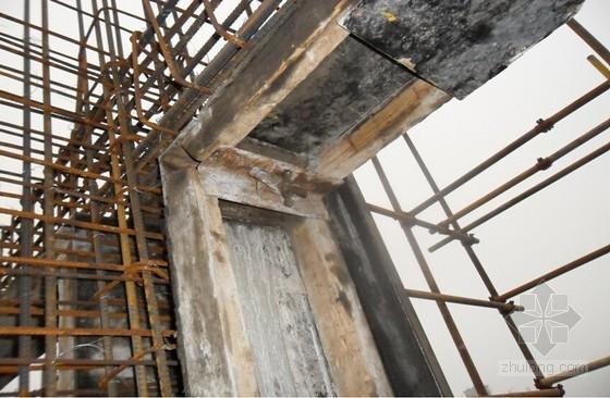 [QC成果]提高大钢模现浇混凝土剪力墙墙体的施工质量