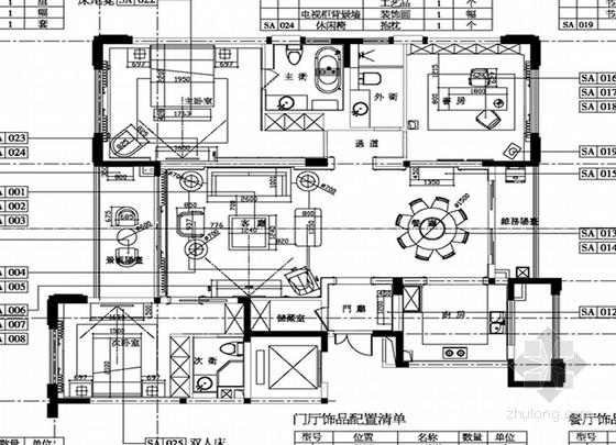 [无锡]国家甲级设计资质设计简欧样板房室内家居方案设计(含软装配置及效果图)