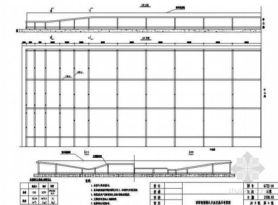 高速铁路某标段制梁场顶板钢筋绑扎台座及胎具布置节点详图设计