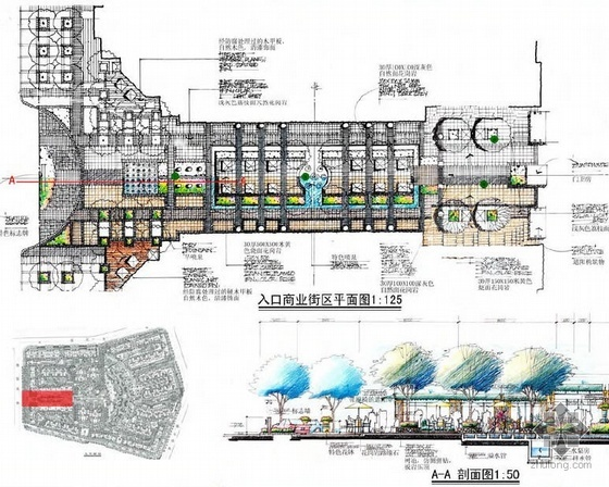 四川居住区景观环境扩初设计方案