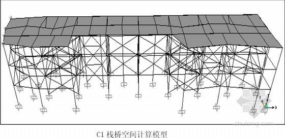 [天津]公寓楼钢结构栈桥格构柱验算报告
