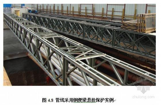 武汉某地铁站管线调查及迁改方案