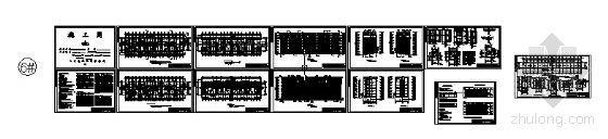 四川省御营山景6#楼建筑结构施工图-3