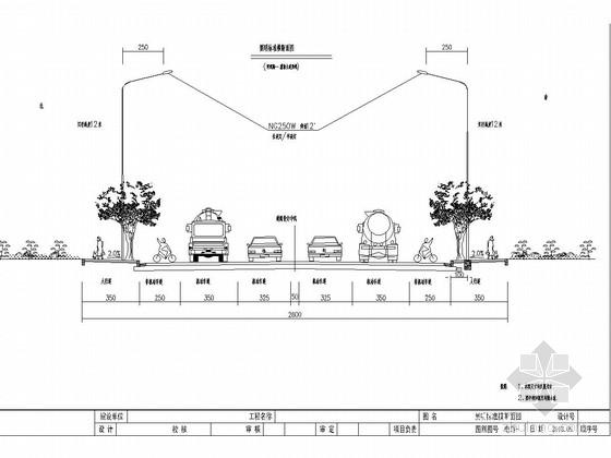 城市道路照明工程设计图(2013年)