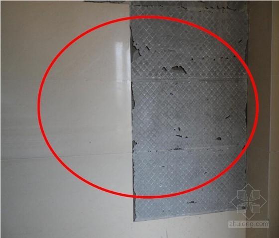 建筑装修工程五种典型质量通病防治图文解析(59页)