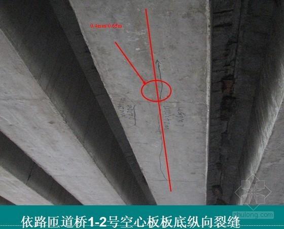 [PPT]预应力混凝土桥梁结构设计(后张法预应力)