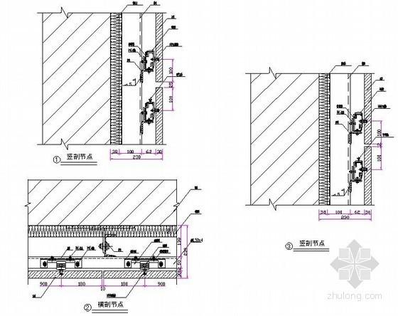 石材幕墙标准节点详图(横剖、竖剖)
