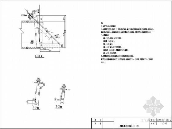 挡翼式隧道洞门CAD图(有碴)纬打印地怎么图纸的图片
