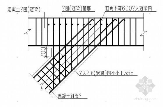 地下交通枢纽深基坑围护结构节点详图(CAD)
