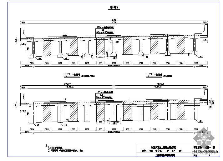 裝配式預應力混凝土t梁橋(先簡支后橋面連續)上部構造圖片