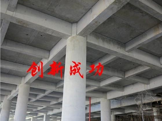 [QC成果]大直径圆柱梁柱接头支模方法创新(图文并茂)
