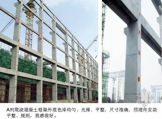 建筑工程清水混凝土施工工艺及质量要求