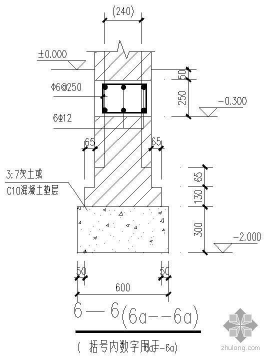 某砖砌大放脚条基600节点构造详图