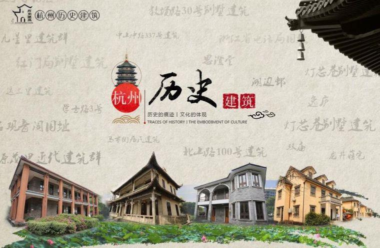 """蝶变·新生"""",杭州请你帮这28位""""老人""""拍张最特别的照片"""