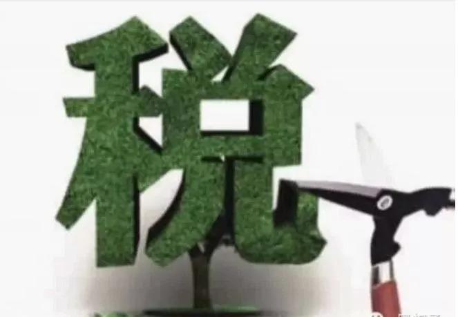 精选2018建筑业13条新规定,工程人必看!_8