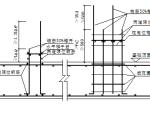 【商务楼】陕西咸阳沣西新城总部经济园综合楼工程施工组织设计