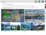 【湖南】长沙大河西先导区坪塘含浦片区城市设计