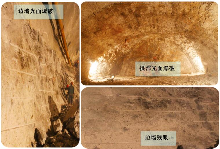[黑龙江]250km/h铁路客运专线站前工程投标施工组织设计(624页)_6