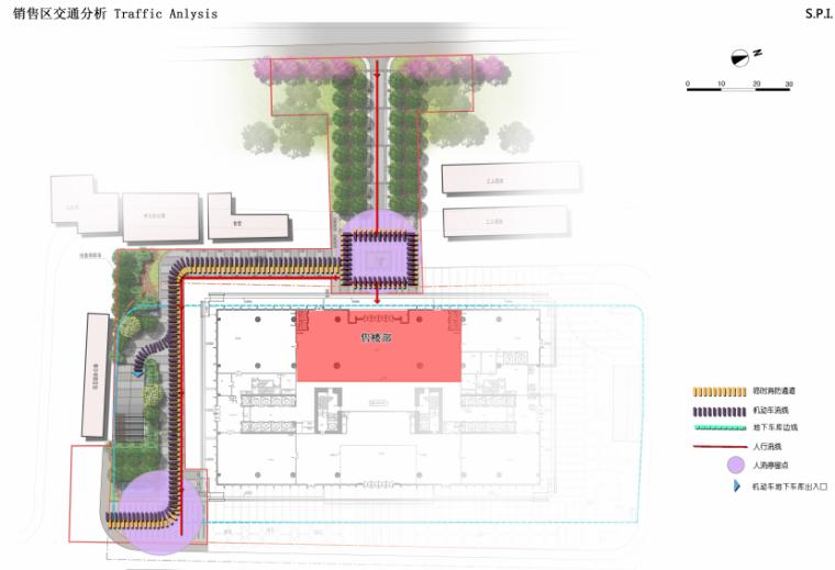 海联大厦(销售期)景观深化设计方案文本-海联大厦( 销售期)景观深化设计方案文本A-4交通分析