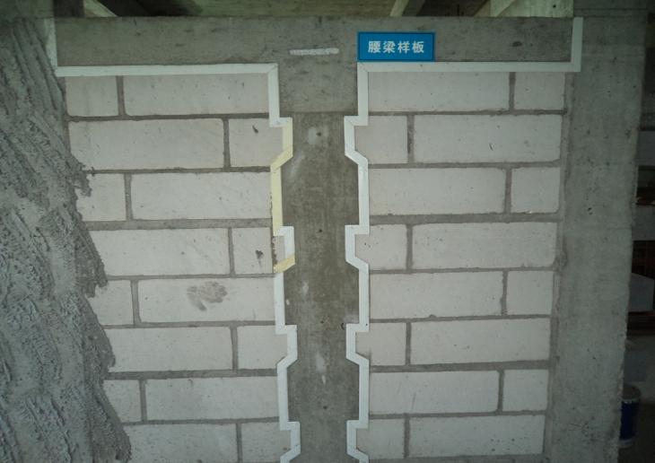 砌筑工程施工工艺培训