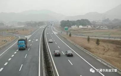 高速公路安全行车常识详解