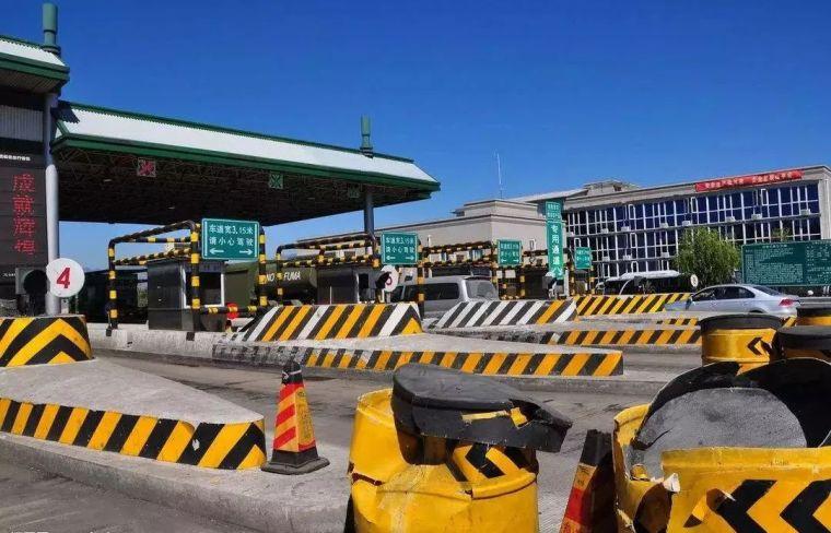今年,这些省份之间有望取消高速公路省界收费站!