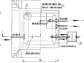 05S804矩形钢筋混凝土蓄水池图集