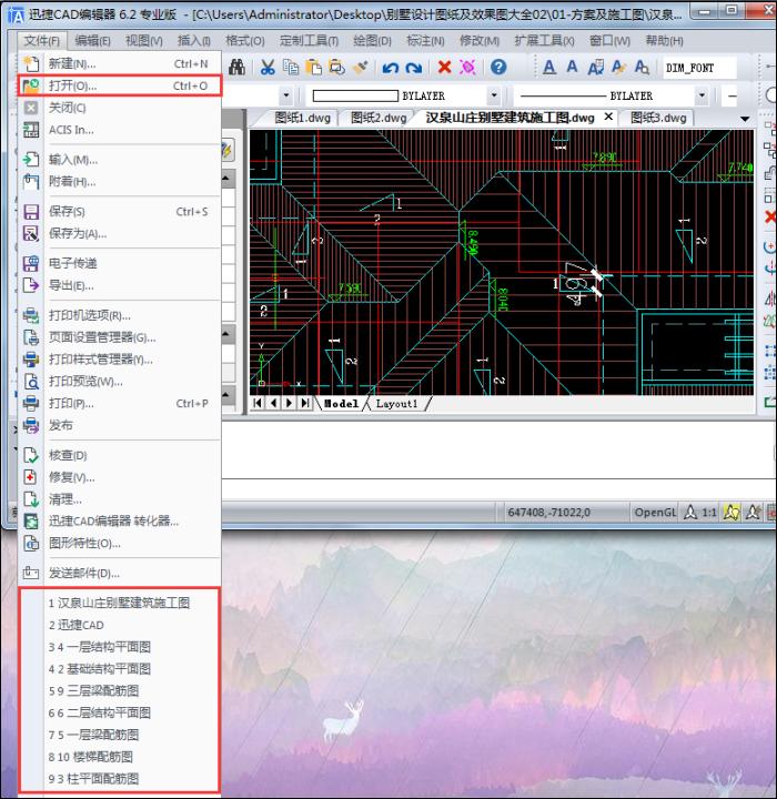 在CAD编辑器中测量建筑图纸时数测量据显示不出来是为什么?
