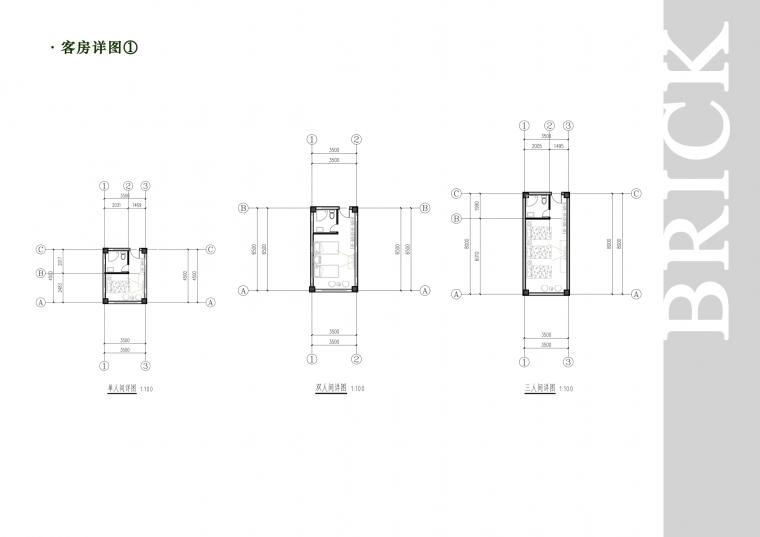 brick·break—用生命拼凑的碎片[酒店建筑设计_19