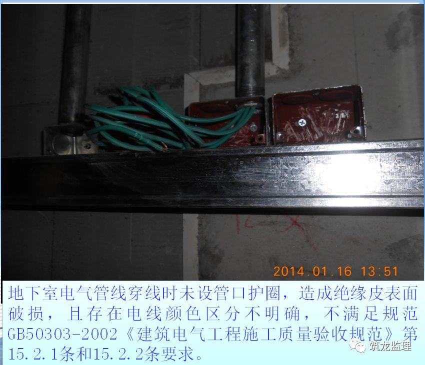 机电安装监理质量控制要点,从原材料进场到调试验收全过程!_22