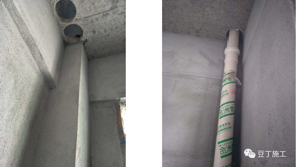 结构、装修、水电安装施工工艺标准45条!创优就靠它了_34