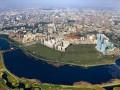 [河南]城中村改造项目总体定位及开发策略研究(图文并茂)