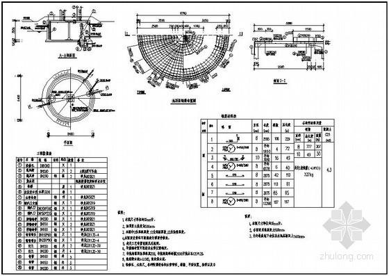 某100T圆形水池结构设计图