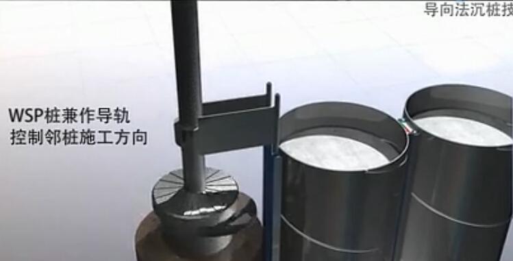 这个基坑支护技术号称可以做到100%回收