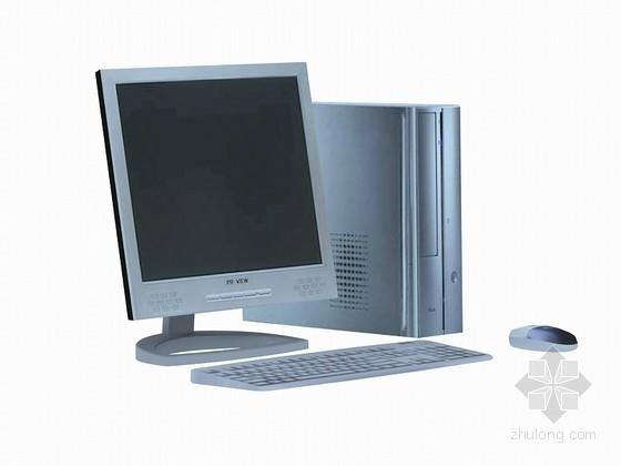 现代电脑3D模型下载
