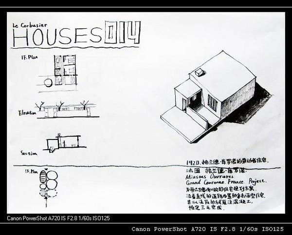 柯布西耶住宅抄绘分析-12.jpg