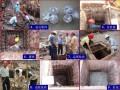 建筑工程基础施工过程质量控制(附图丰富)