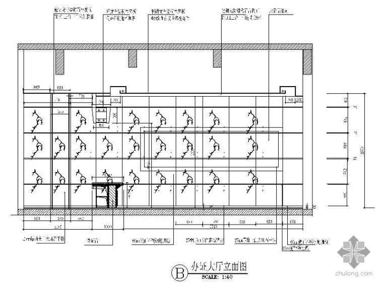 [深圳]某区工商所办公室内施工图_2