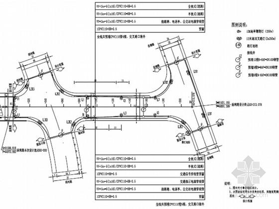 [湖南]城市次干道道路照明工程施工图设计12张