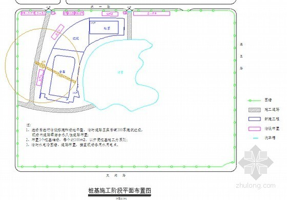[上海]框架结构学校讲堂工程施工组织设计