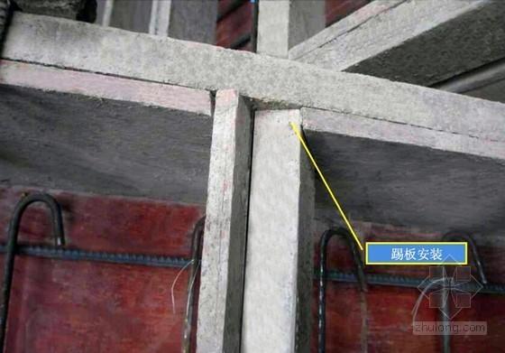 [QC成果]提高现浇混凝土楼梯结构施工质量汇报
