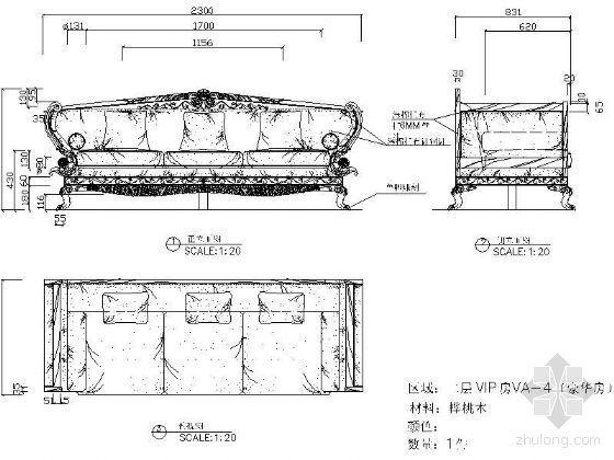 古典欧式沙发三视图
