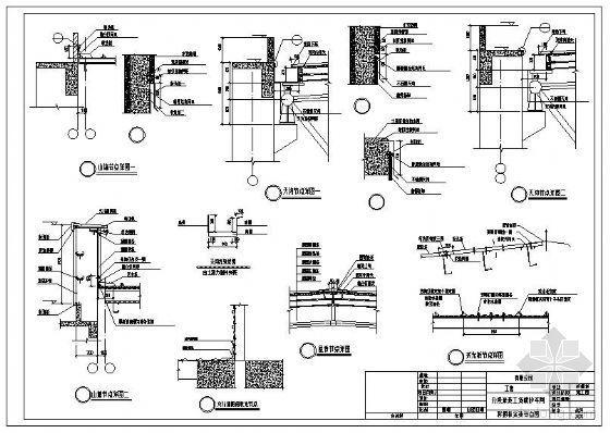 钢结构彩钢板安装节点图