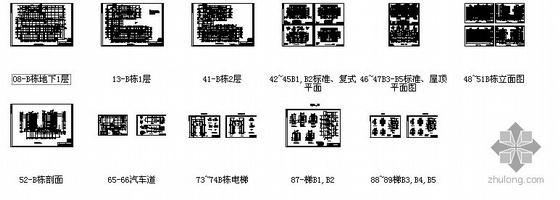 某小区B栋11层住宅楼建筑方案图-4
