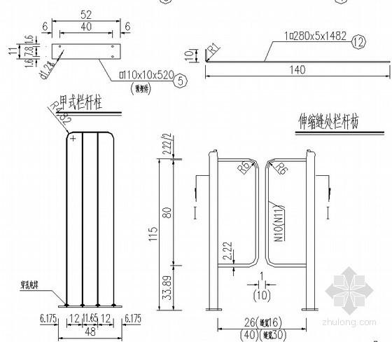 包茂国家高速公路人行道护栏构造设计图