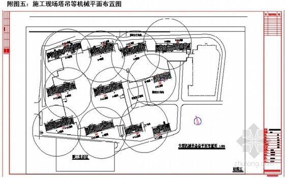 [江苏]住宅小区工程投标施工组织设计