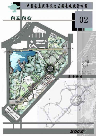 Isuzu汽车博物馆景观资料下载-汽车文化公园景观设计方案全套